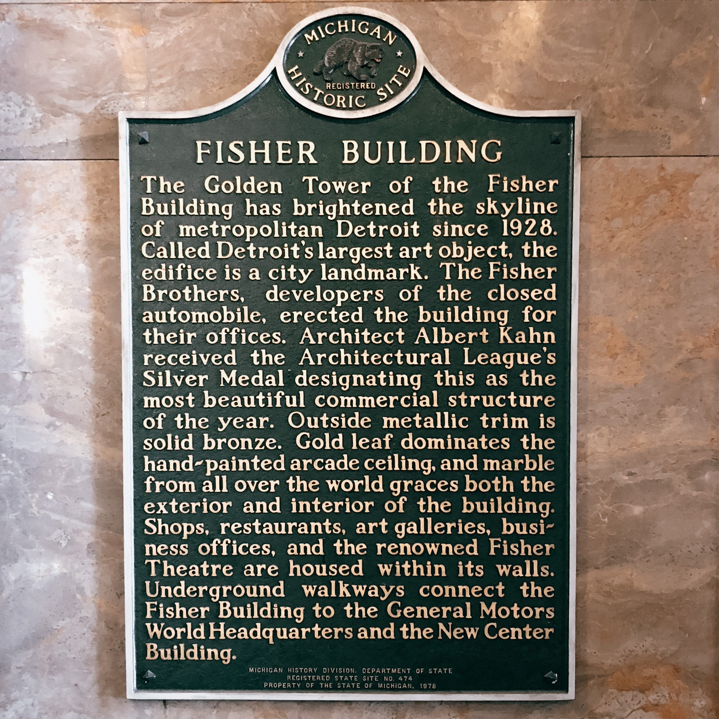 IMG 1263 - The Fisher Building.